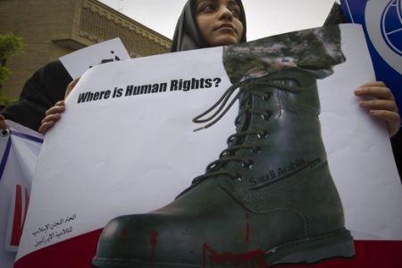shiitenews_Lawyers_sue_Bahraini_regime_at_Hague