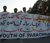 shiitenews_Youths_of_Parachinar