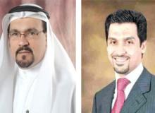 shiitenews__Bahrain__Forces__Kidnapped__Two__Former__Member_of_Al_Wefaq