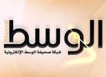shiitenews_barain_alwasat_news