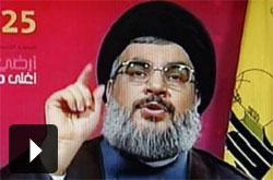 shiitenews_hizbullah_25_may_victory2
