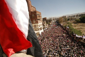 shiitenews_yemen-protests-anti-government-clashes