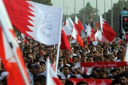 shiitenews_Bahrainis_hold_mass_protest_in_Sitra