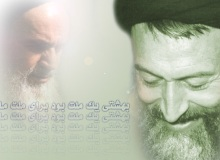 shiitenews_Dr_Beheshti_is_a_Great_Wronged_Character_in_the_History_of_Islamic_Revolution_of_Iran