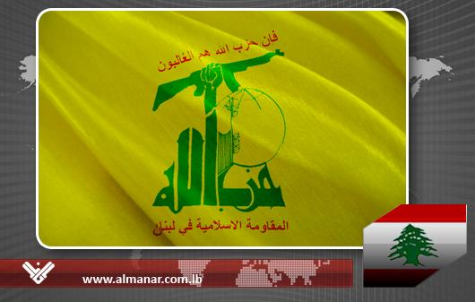 shiitenews_Hezbollah_Slams_Bahrain_Life_Jail_Terms