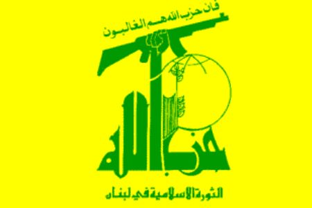 shiitenews_Hezbollah_nabs_Israel_spies_within_ranks