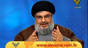 shiitenews_Hezbollah_slams_Israel_over_espionage