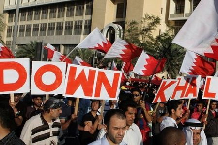 shiitenews_Protesters_hold_rally_in_east_Bahrain