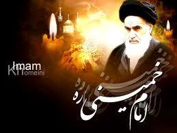 shiitenews_imam