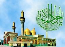 shiitenews_imam_ali_taqi