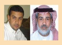 shiitenews_Arrested_Two_Shiites_Protesters_on_Demonstrations_of_Qatif