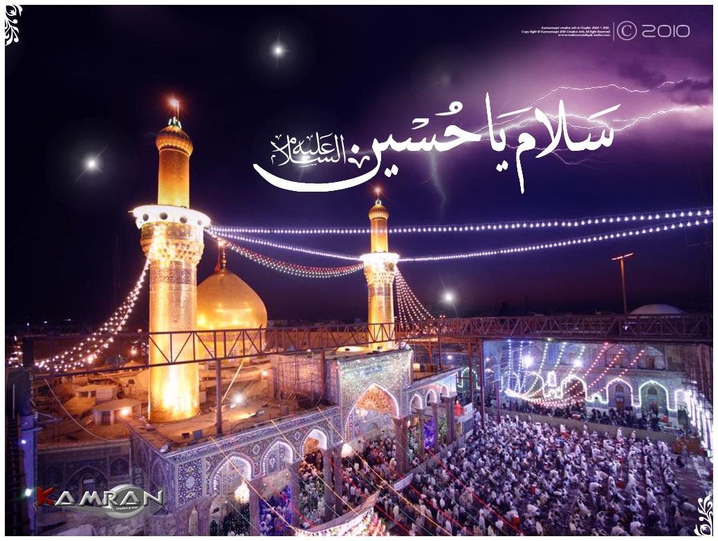 shiitenews_salam_ya_hussain