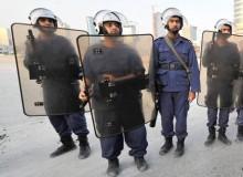 bahraini_guard