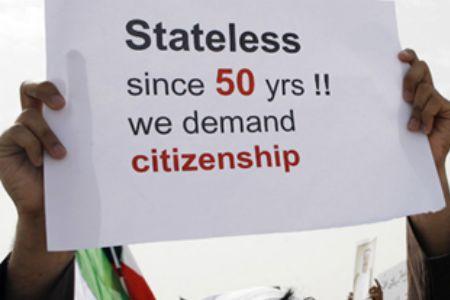shiitenews_Bahrain_pushing_shift_in_demographics