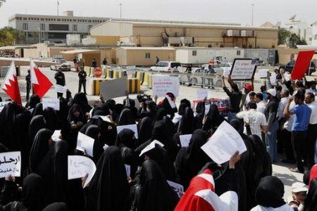 shiitenews Bahraini forces surround US Embassy