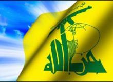 shiitenews_hezbollah