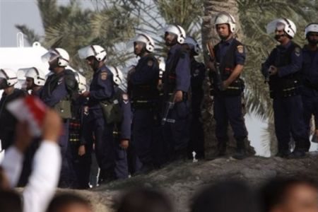 SHIITENEWS Bahrainis reject kings speech