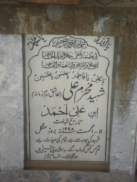 shiitenews Shaheed-Muharram-Ali-Ashiq-e-Imam1