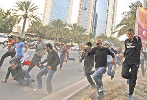 shiitenews bahrain protester