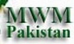 shiitenews mwm pakistan