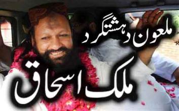 LEJ-Terrorist-Malik-Ishaq