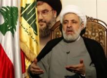 shiitenews Hizbullah Future Party Leadership Suffers Moral Breakdown Future Party Unbalanced