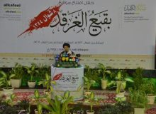 shiitenews Opening Al Baqee Site in Mola Hazrat A AbbasasHoly Shrine
