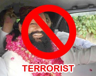 shiitenews ali pur ishaq terrorist