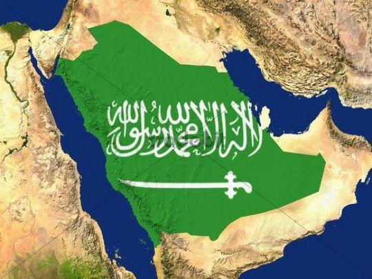 shiitenews saudi flag