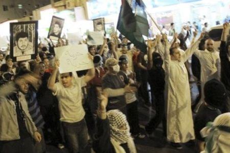 shiitenews Saudis hold protest rally in Qatif