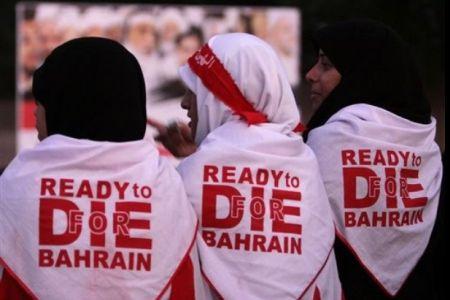 shiitenews bahrain women killed
