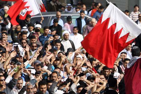 shiitenews fraiday bahrain protest