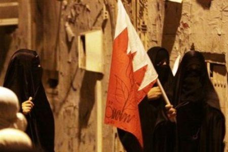 shiitenews fresh protest bahrain