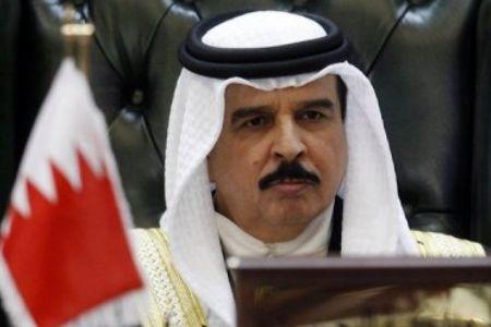 shiitenews hammad bin issa bahrain