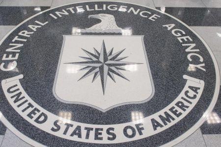 CIA intelligence fiasco in Lebanon