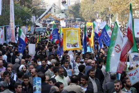 Iran marks US embassy take-over