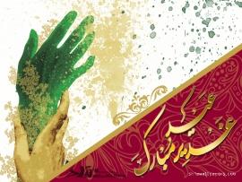 shiitenews eid e ghadeer by khurram-t2