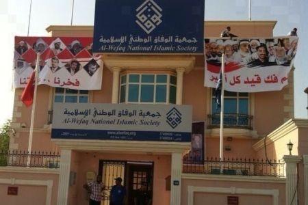 Bahraini opposition HQ attacked