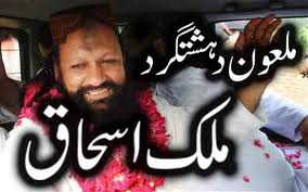 Lashkar-i-Jhangvi leaders Malik Ishaq