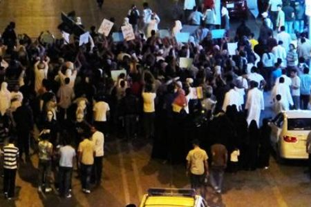Saudis hold anti-regime demo in Qatif