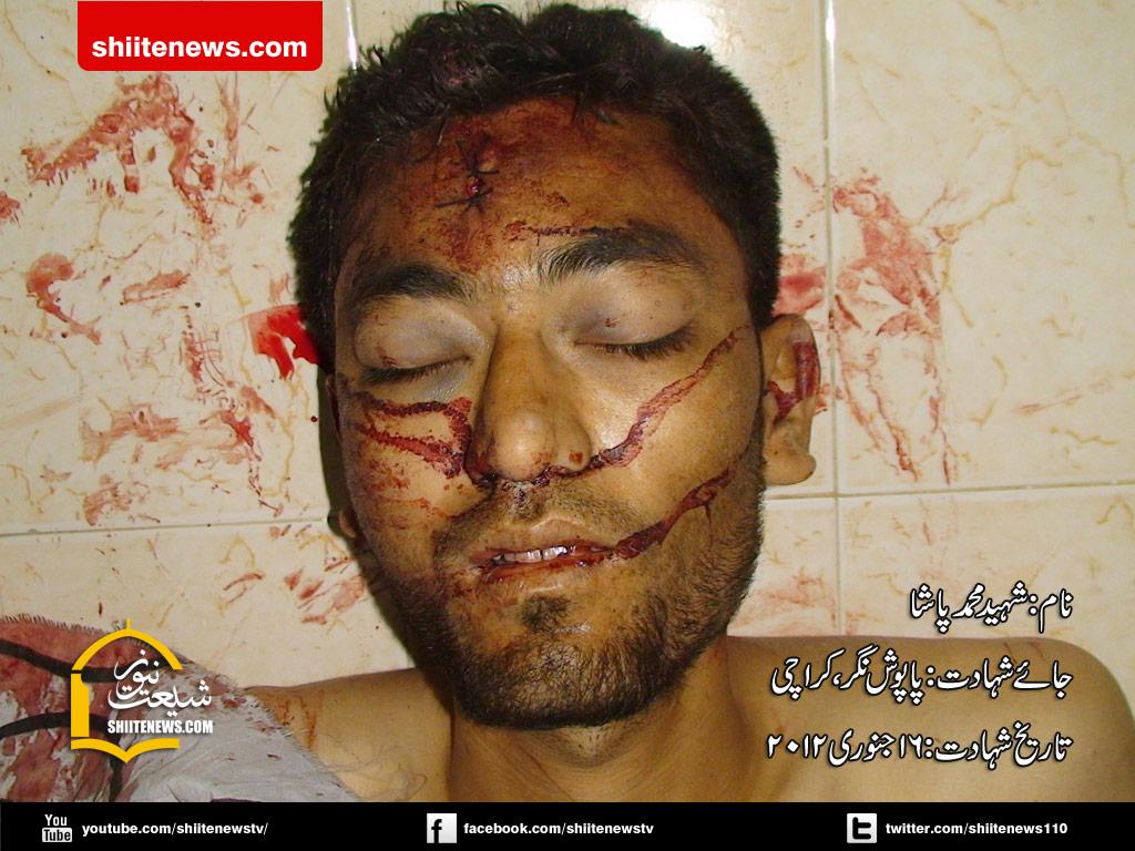 shiitenews Karachi mohd pasha shaheed 16 jan 2012