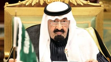 shiitenews saudi king