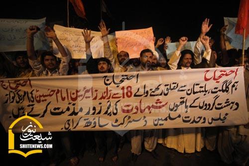 Shiitenews Karachi-protest-gilgit