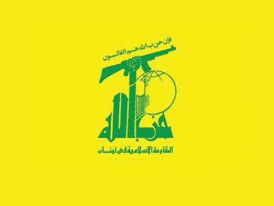 hezbollahflag