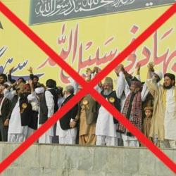 shiitenews Difa pakistan