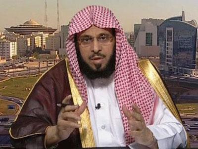shiitenews KSA Qarni