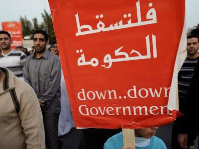 shiitenews bahrain