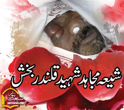 Shaheed-qalander-baksh-2