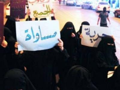 Shiitenews Saudi troops att