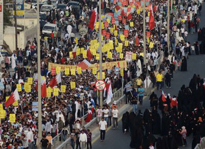 shiitenews Bahraini demonst